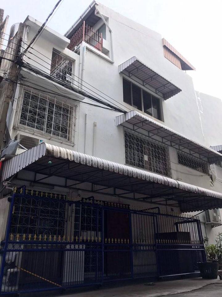 Townhouse Silom Bang Rak
